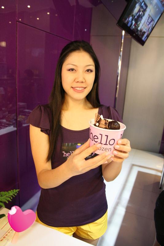 HelloBerry優格冰淇淋