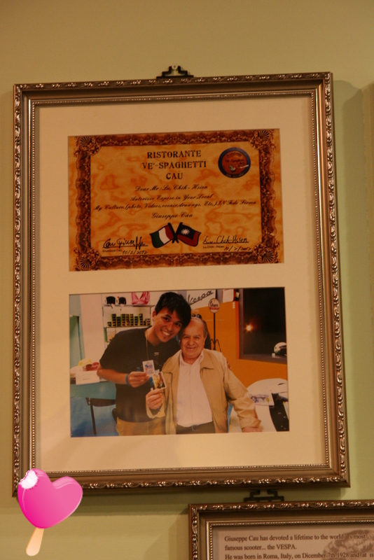 義大利傳奇賽車手Giuseppe Cau主題餐廳