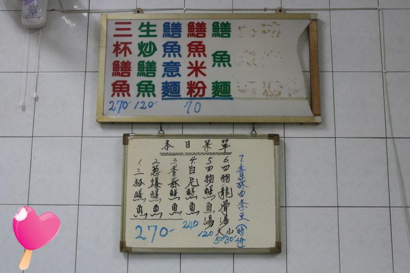 光華夜市-倪家鱔魚