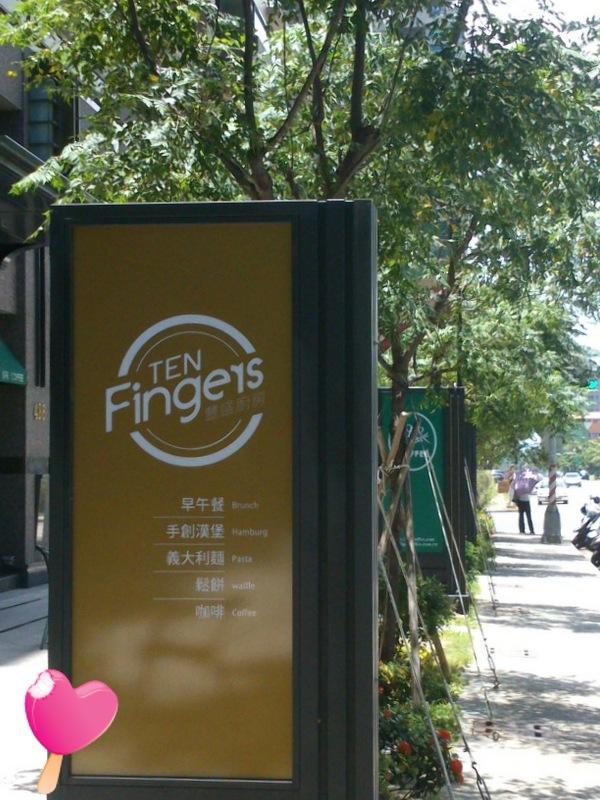 TenFigers豐盛廚房
