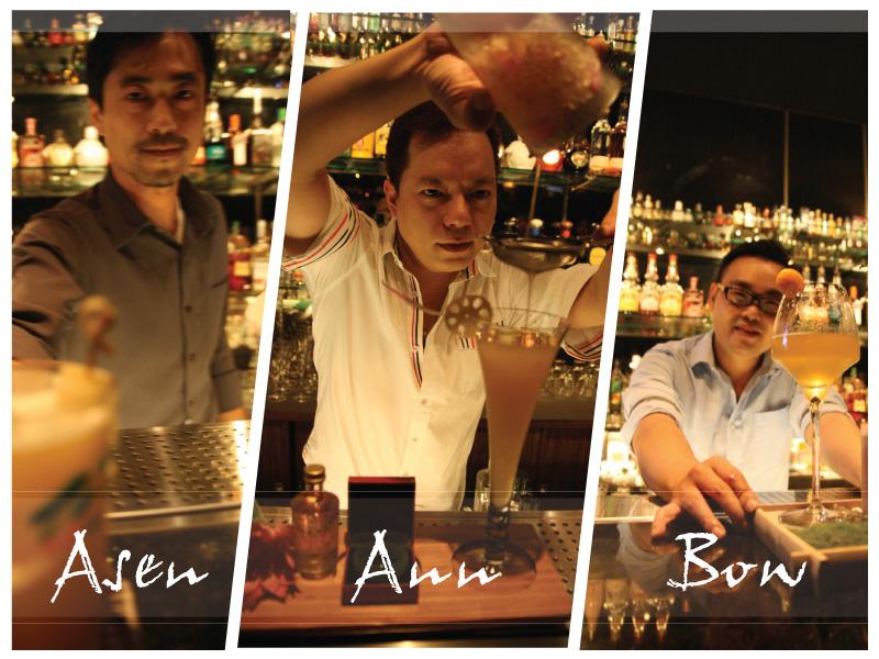 Ann Cocktail Lounge