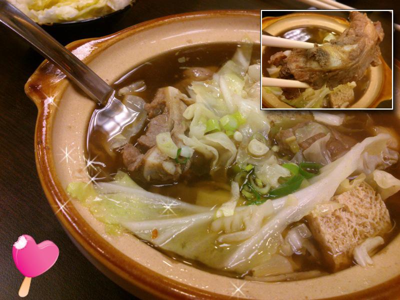 和記肉骨茶麵+陳蓮藕大王