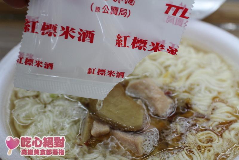 台酒麻油雞泡麵