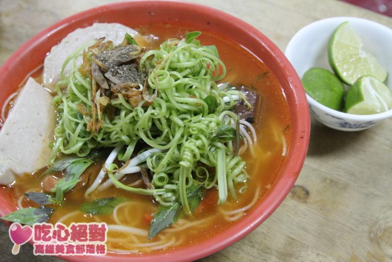 三訪阿惠越南料理