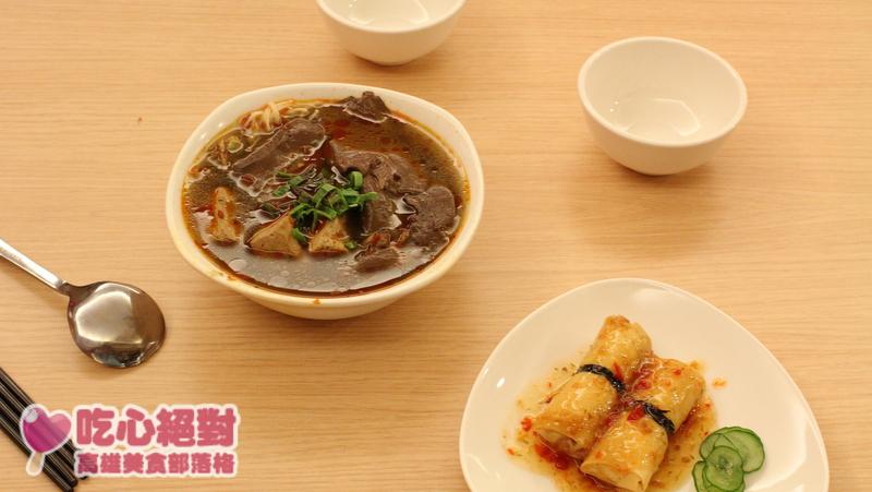 江豪記臭豆腐-臭豆腐春捲