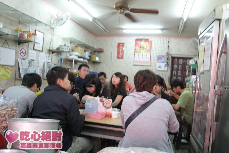食尚玩家 - 岡山阿志蝦餃