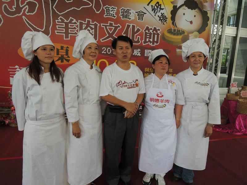 2012岡山羊肉文化節