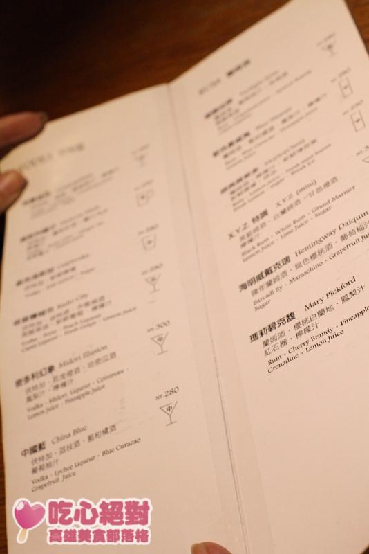 高雄酒吧 - mini Enclave 聚落