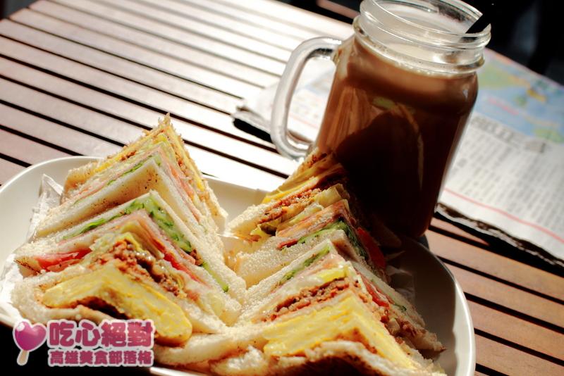早安!晨之美-晨跑早餐系列DAY5-1314碳烤三明治總匯三明治