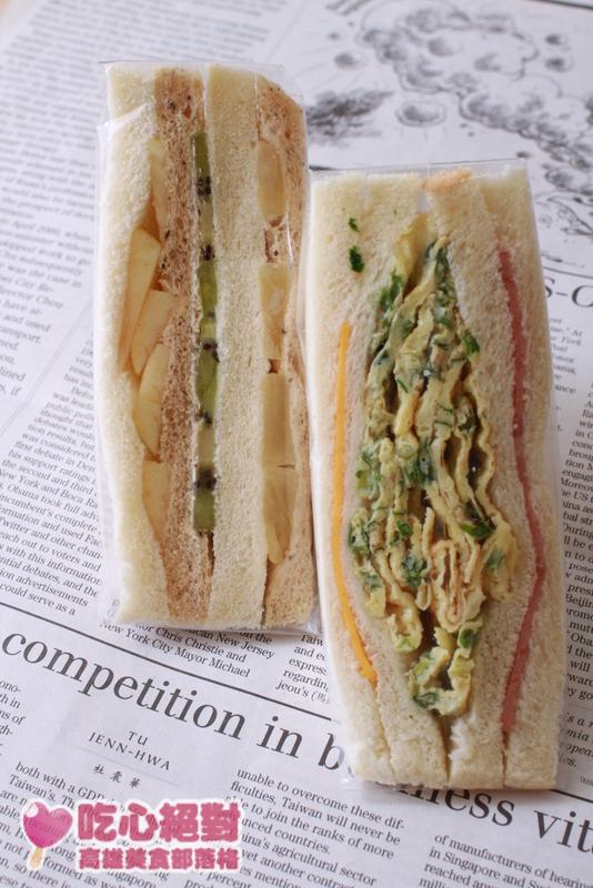 早安!晨之美-晨跑早餐前傳1-翠綠三明治