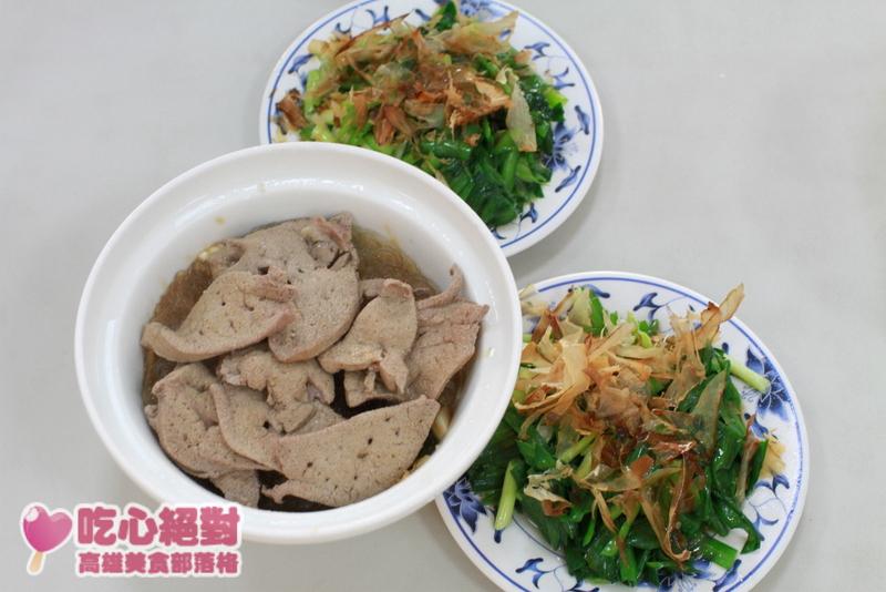 早安!晨之美-DAY7-鹽埕冬粉王