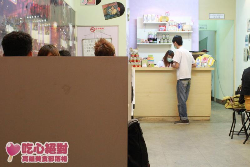 高雄我愛香港茶餐廳