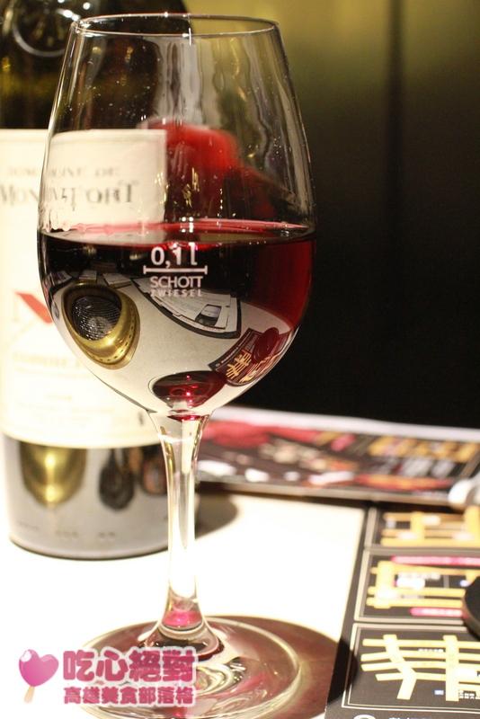 台北-紅酒乾杯