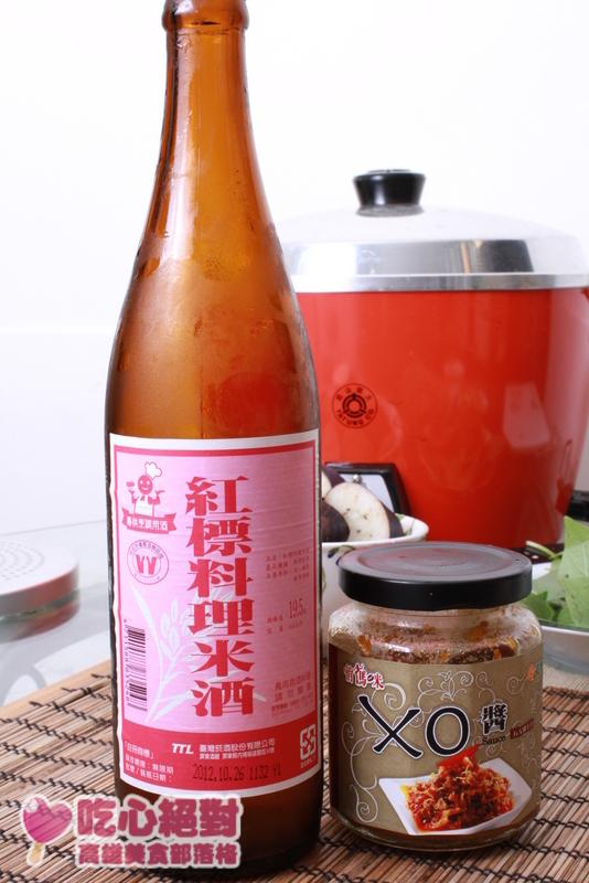 食譜 - XO醬茄子煲