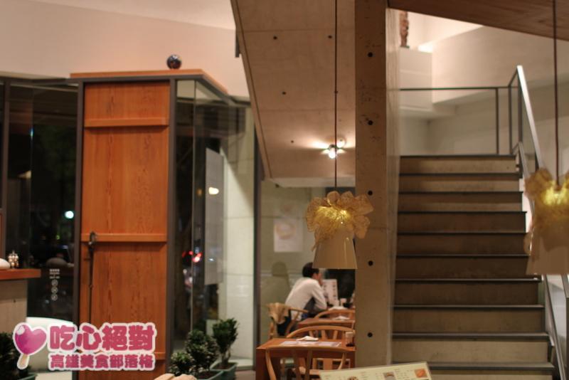 幕府壽司英雄店