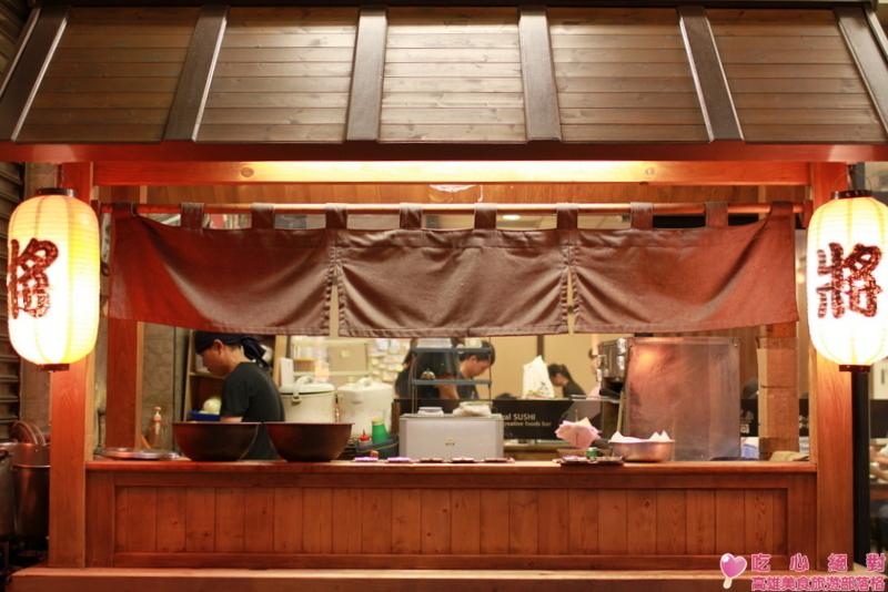 小港-將壽司