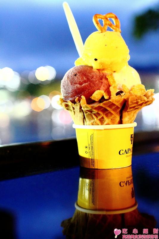 CAPATINA義大利冰淇淋