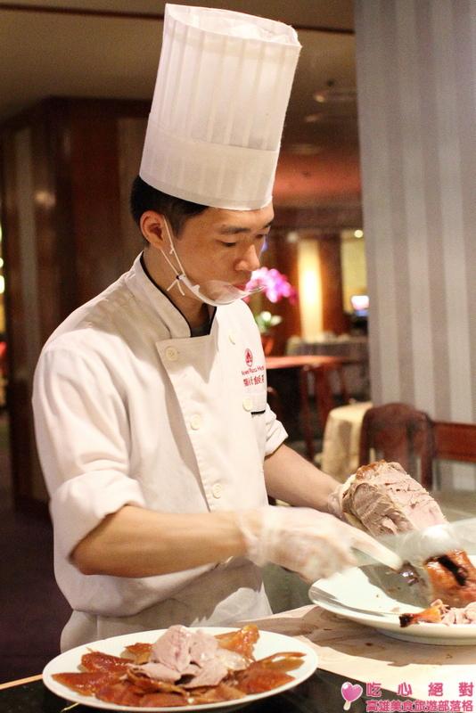 福華飯店烤鴨三吃