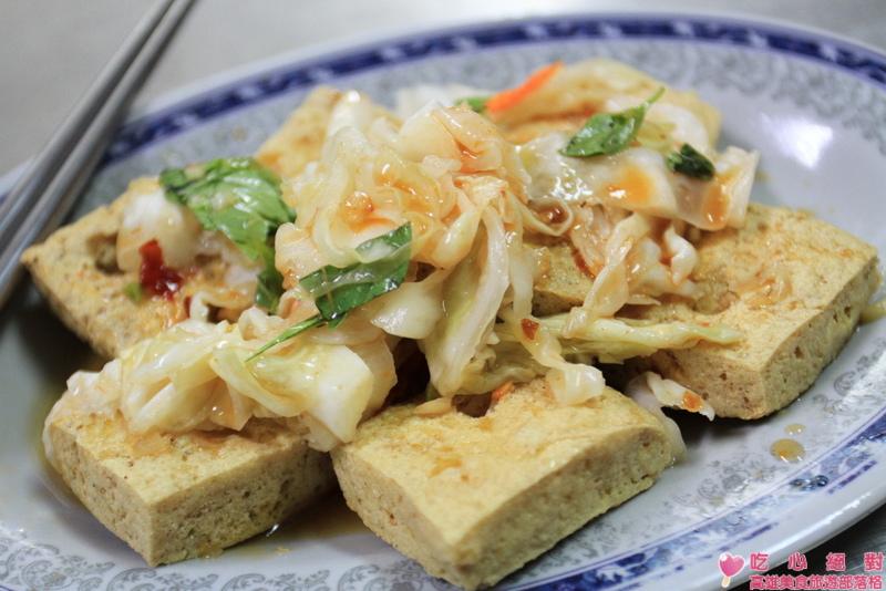 台東市區正氣路趴趴走-林家臭豆腐
