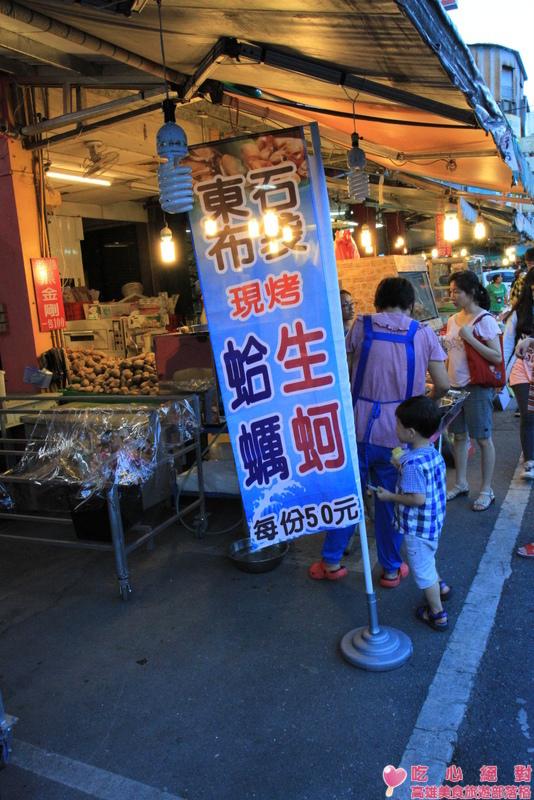 台東市區正氣路趴趴走-鮮蚵蛤蜊