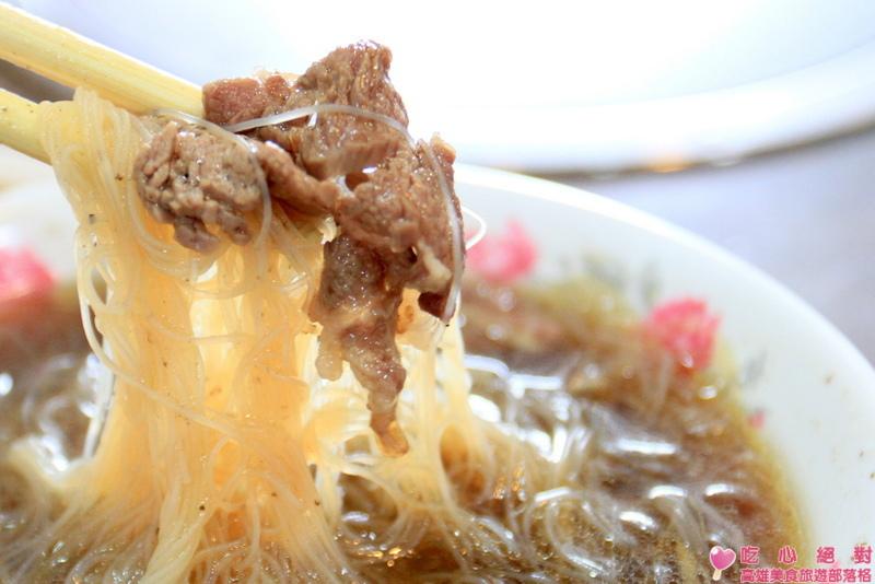 岡山舊市羊肉-羊肉米粉湯