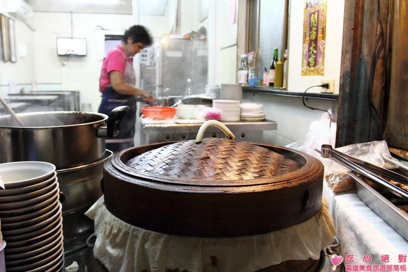 岡山林家米糕