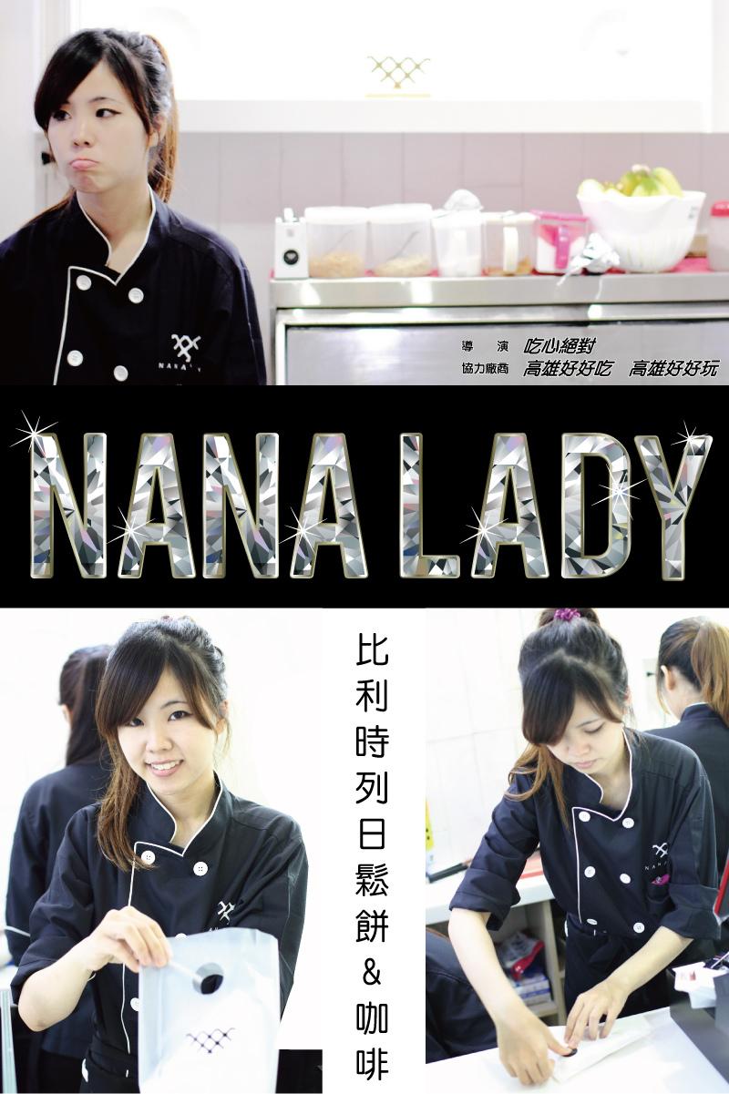NanaLady