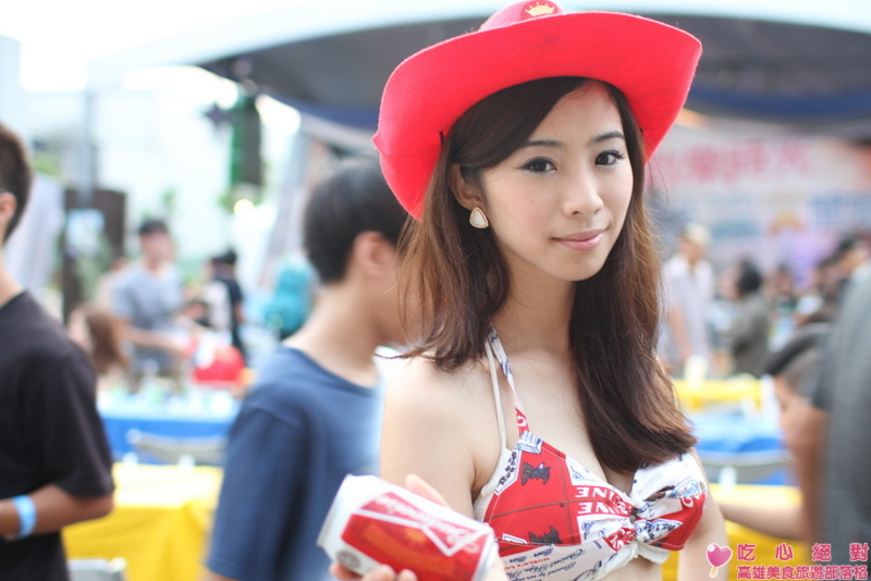 2013高雄啤酒節DAY3