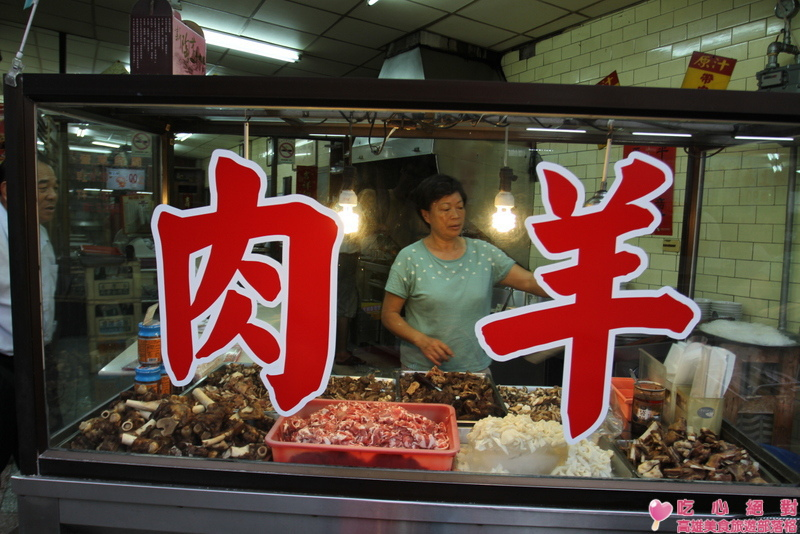 岡山新陶芳羊肉pk德昌羊肉