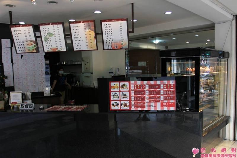 卡諾帝KALODI咖啡館