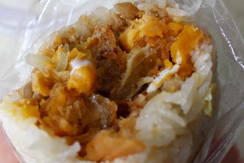 大港早餐-鹹鴨蛋飯糰