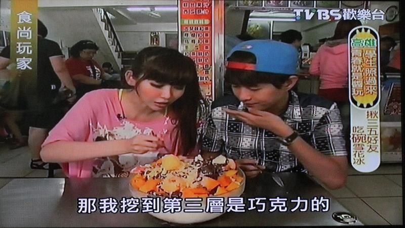 食尚玩家2013-09-30 高雄學生照過來 青春就是醬玩