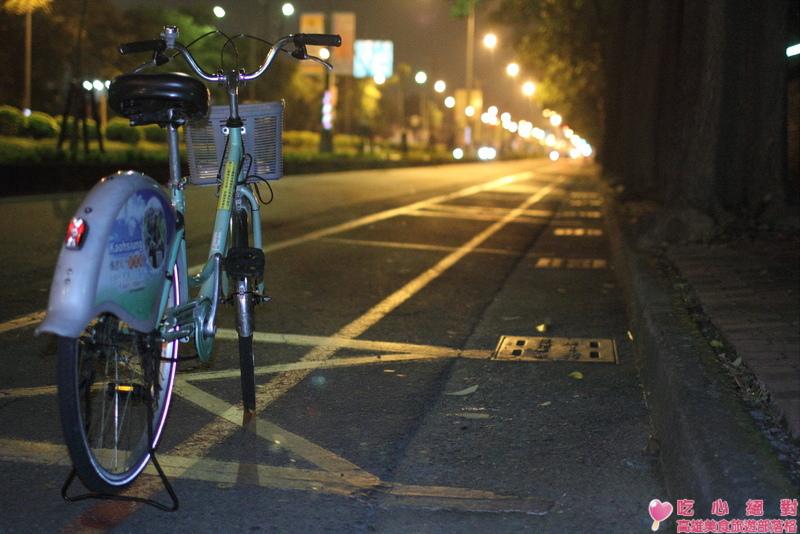 夜騎公共腳踏車,穿越南北高雄去