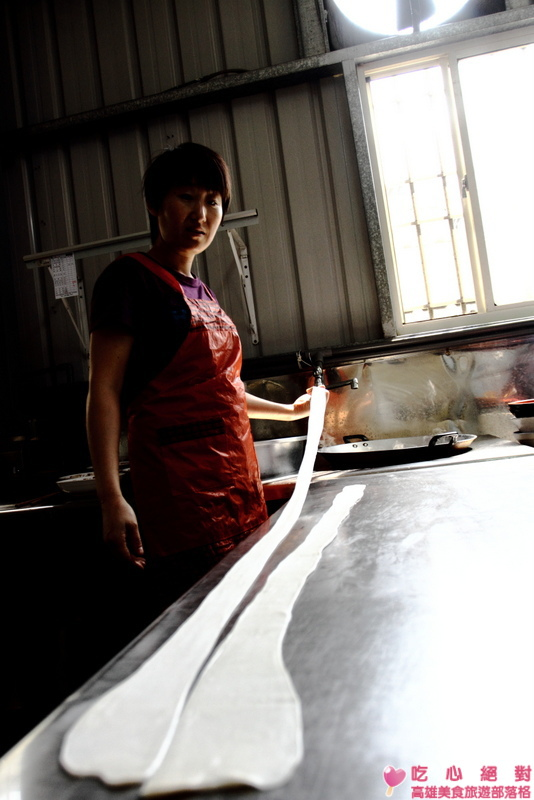 左營蓮池潭西安麵食館