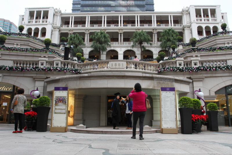 香港尖沙嘴景點-1881