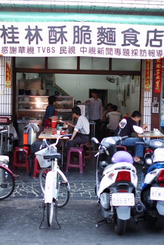 西子灣捷運站-桂林酥脆麵
