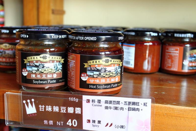 岡山明德食品老醬舖