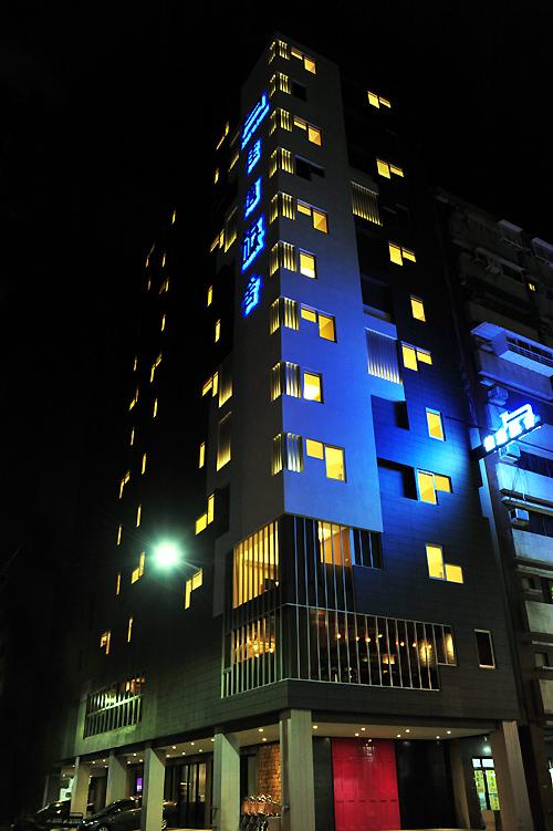 佳適旅舍Jia's Inn-高雄前金區旅舍-食尚玩家推薦-