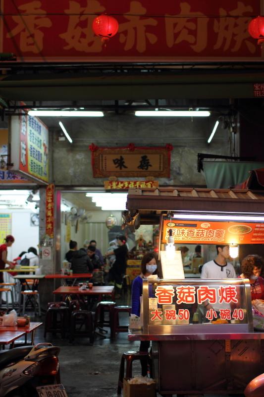 興中商圈 - 孬味香菇肉羹