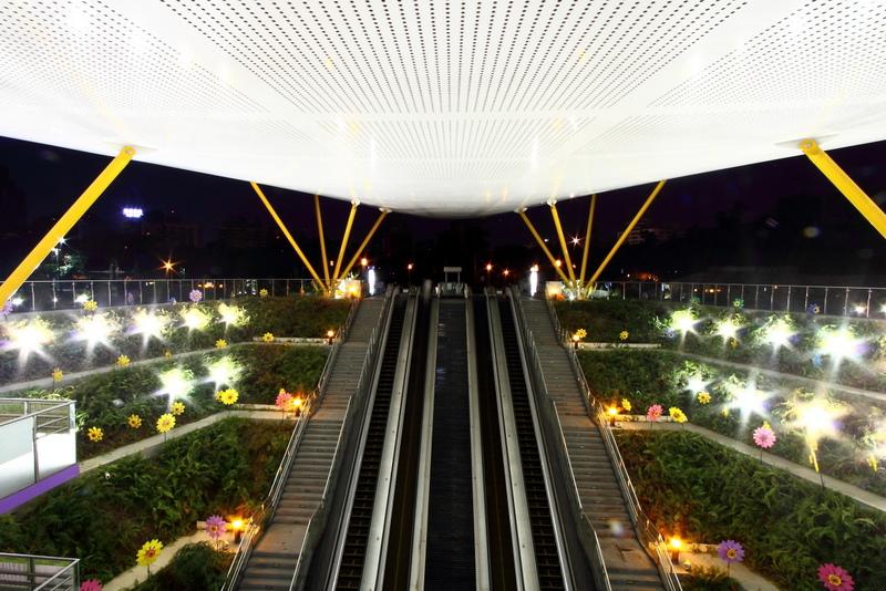 中央公園捷運站