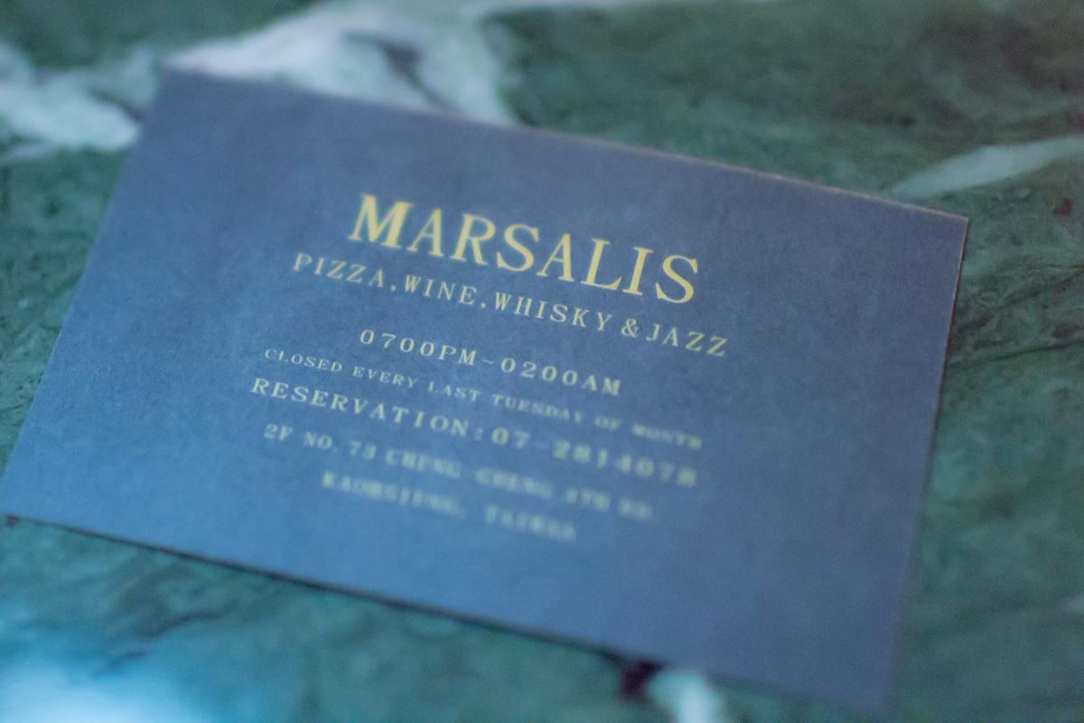 Marsalis Bar 馬沙里斯爵士酒館