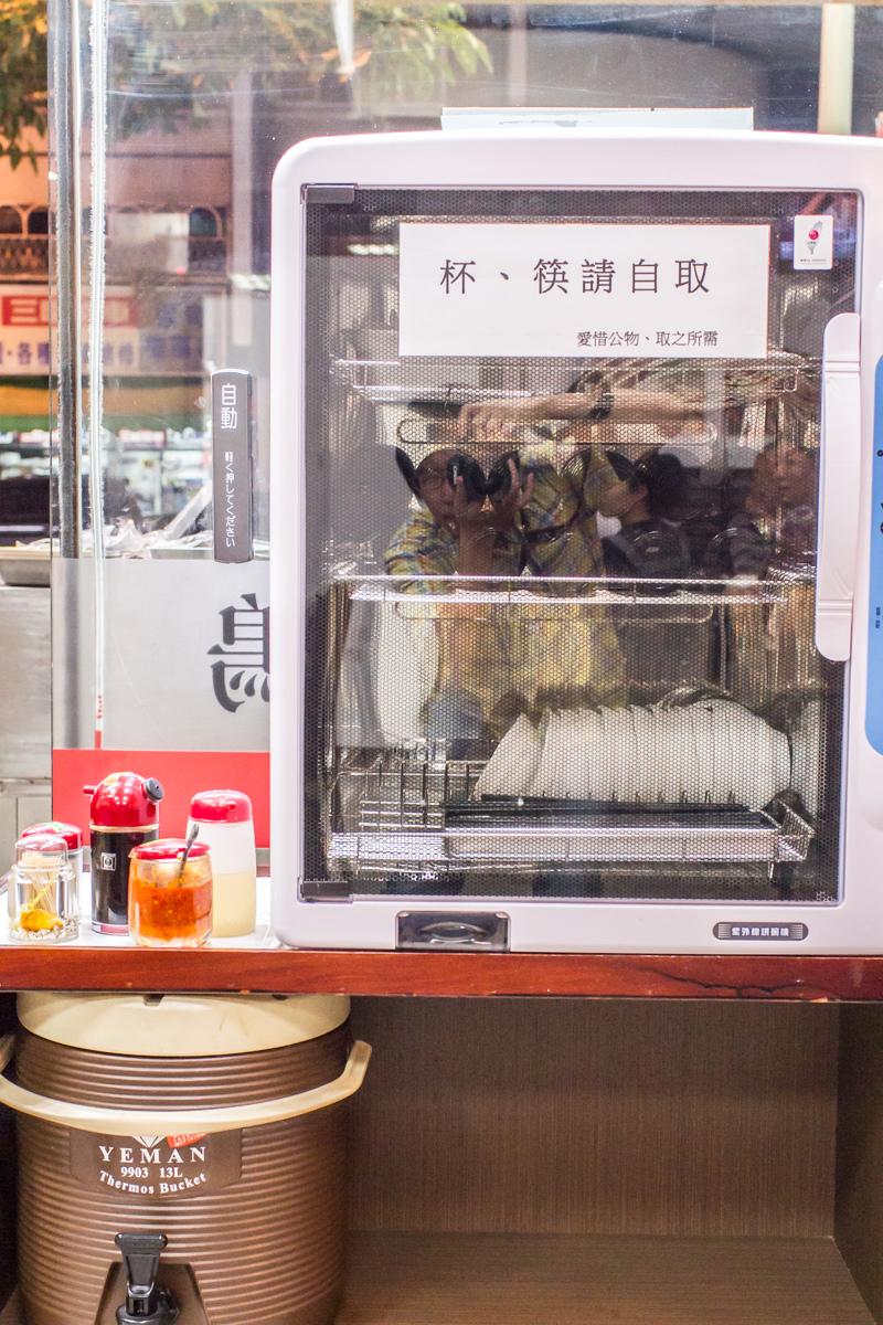 新興區美食-七賢路美食-徐記醬鴨