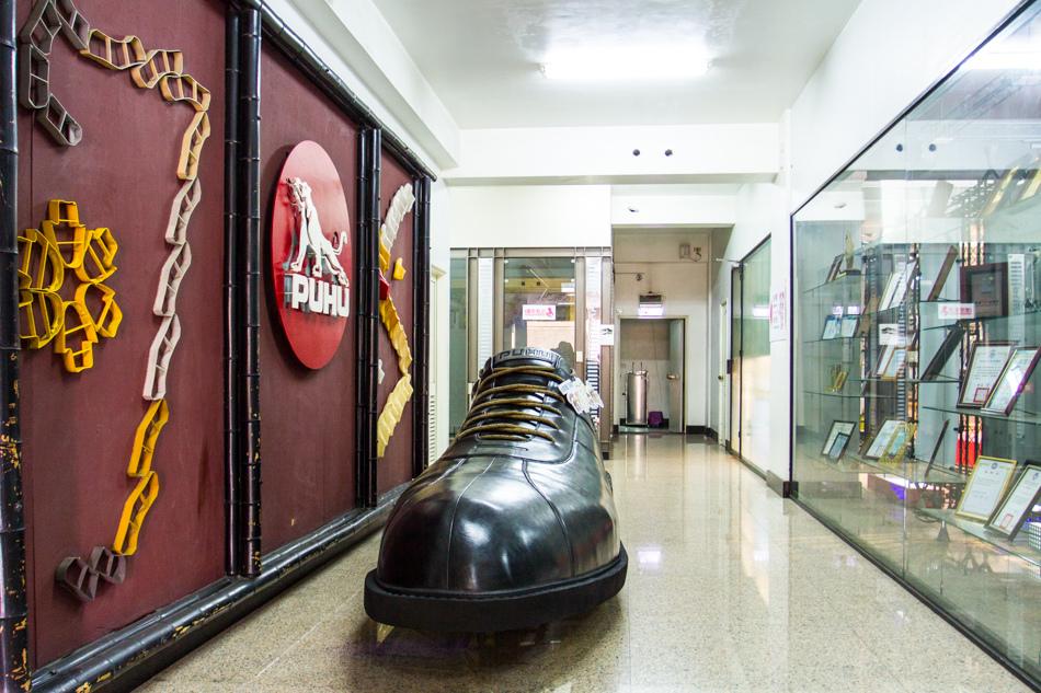 彪琥台灣鞋故事館