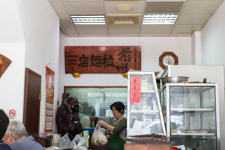 新興區食尚玩家蘭州現拉麵店