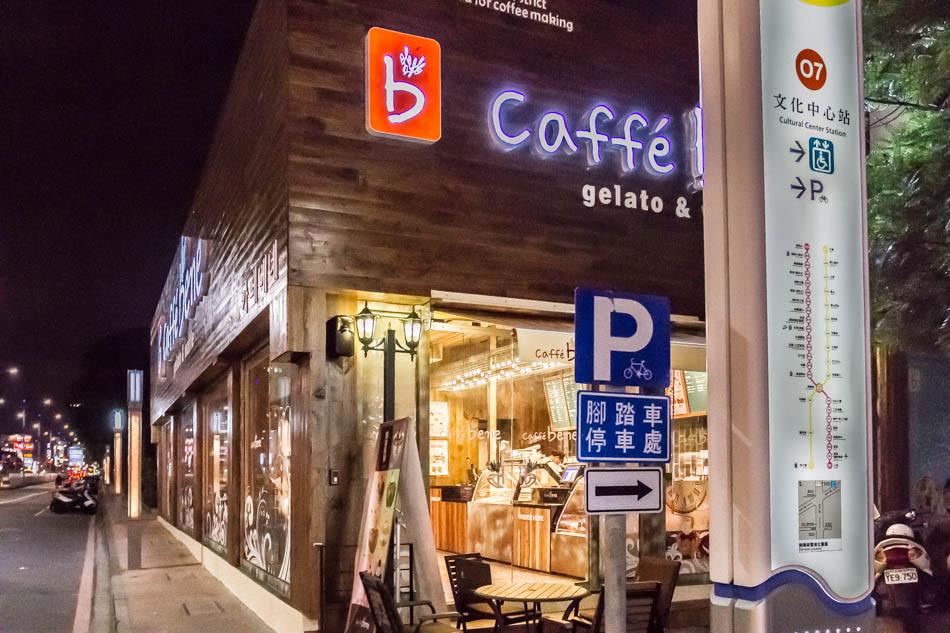 caffe bene 中正店