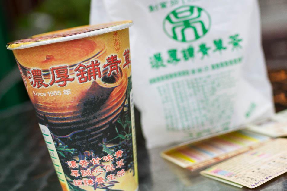 濃厚舖青草茶