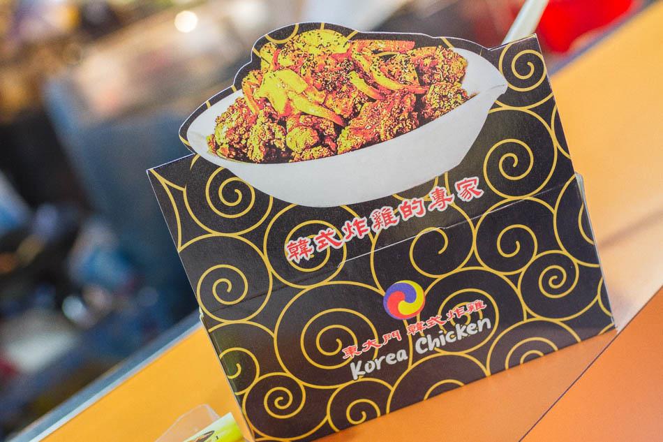 瑞豐夜市-東大門韓式炸雞