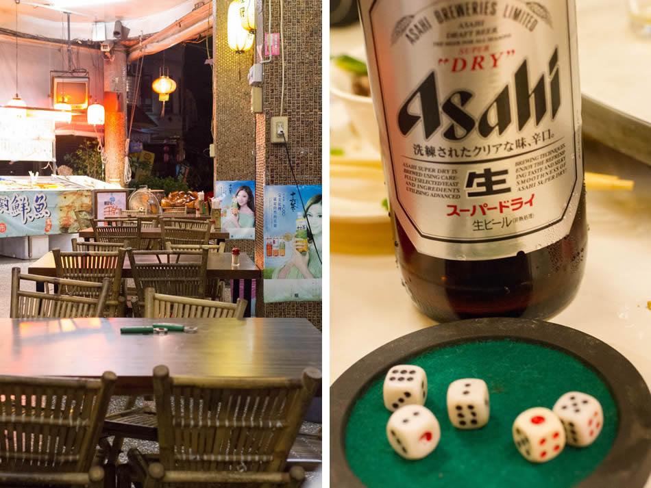 阪城菜味酒場