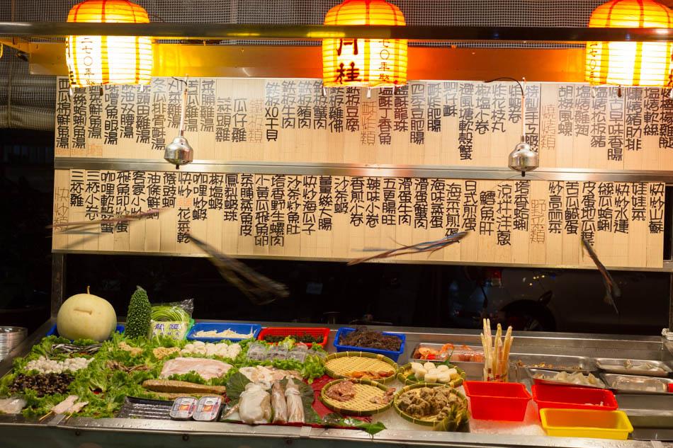 西子灣阪城菜味酒場