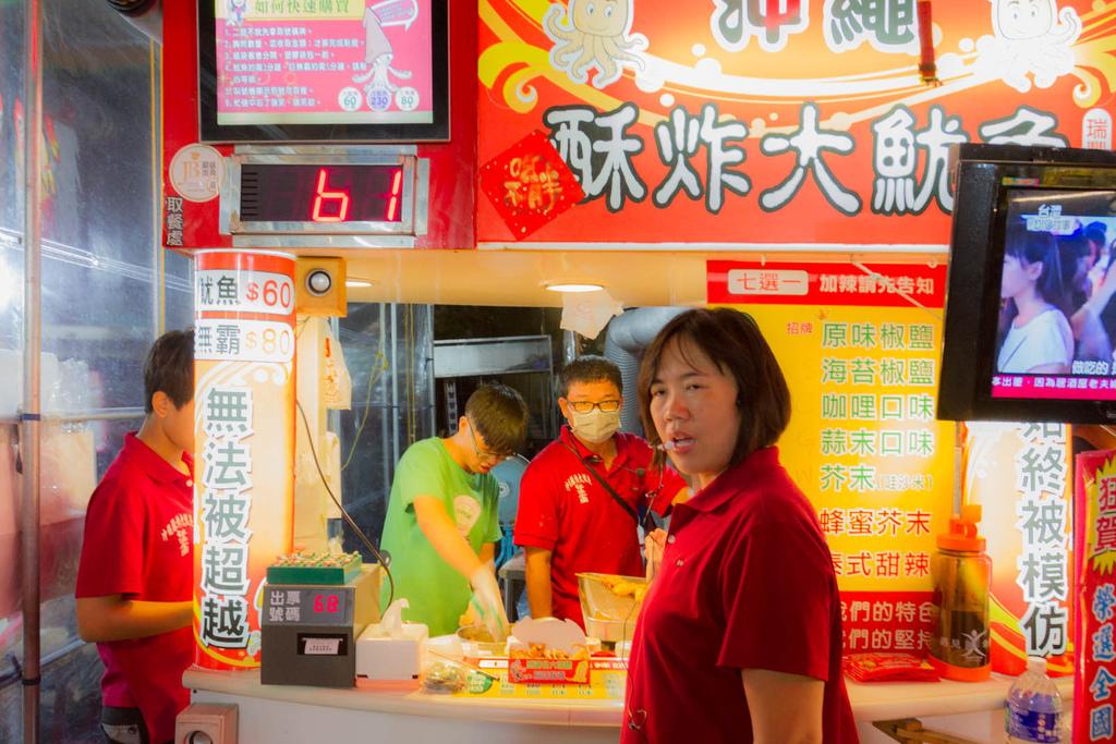 瑞豐夜市-沖繩酥炸大魷魚